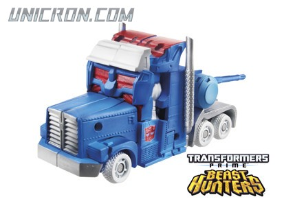 Transformers Prime Ultra Magnus (Beast Hunters Cyberverse Commander) toy