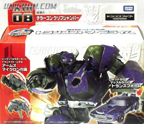 Transformers Prime (Arms Micron - Takara) AM-08 Terrorcon Cliffjumper with Jida toy