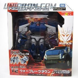 Transformers Prime (Arms Micron - Takara) AM-12 Breakdown with Zamu toy