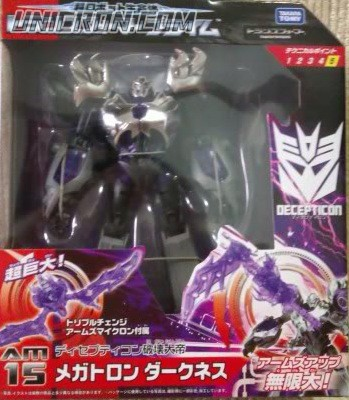 Transformers Prime (Arms Micron - Takara) AM-15 Megatron Darkness with Gora II toy