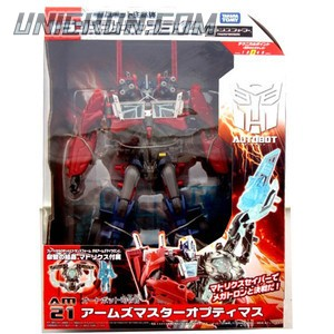 Transformers Prime (Arms Micron - Takara) AM-21 Optimus Prime (Weaponizer) with Matrix Saber toy