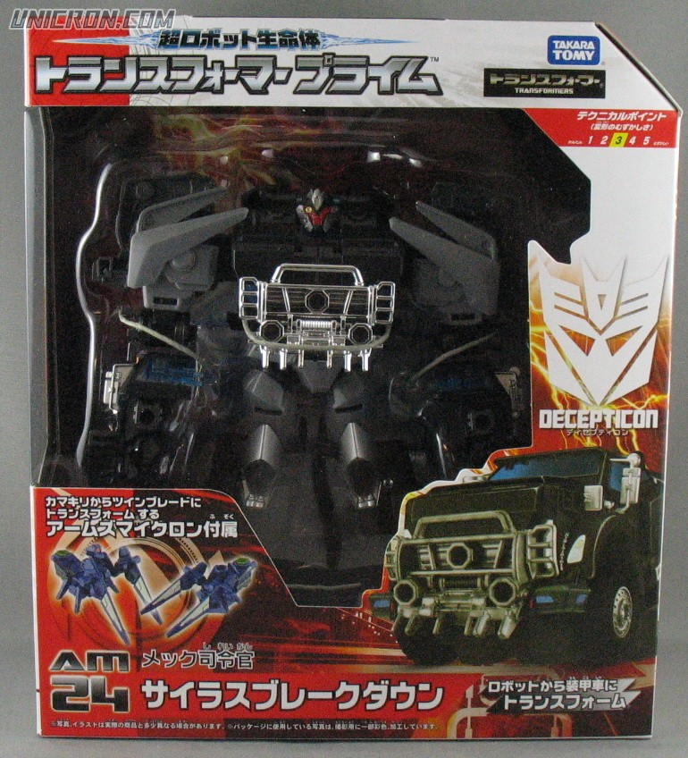 Transformers Prime (Arms Micron - Takara) AM-24 Silas Breakdown with Wuji toy