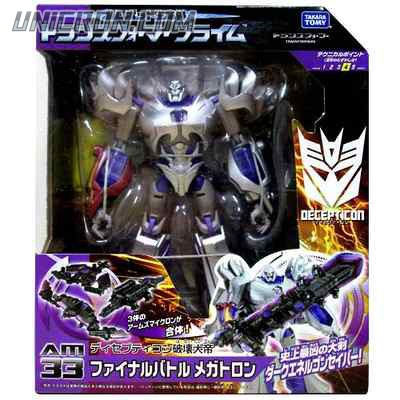 Transformers Prime (Arms Micron - Takara) AM-33 Megatron with Babu, Baru, Dai toy