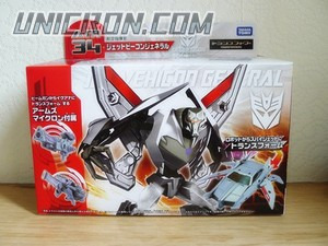 Transformers Prime (Arms Micron - Takara) AM-34 Vehicon General with Igu S toy