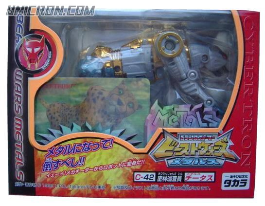 Transformers Beast Wars Metals (Takara) Cheetus (Metals Cheetor) toy