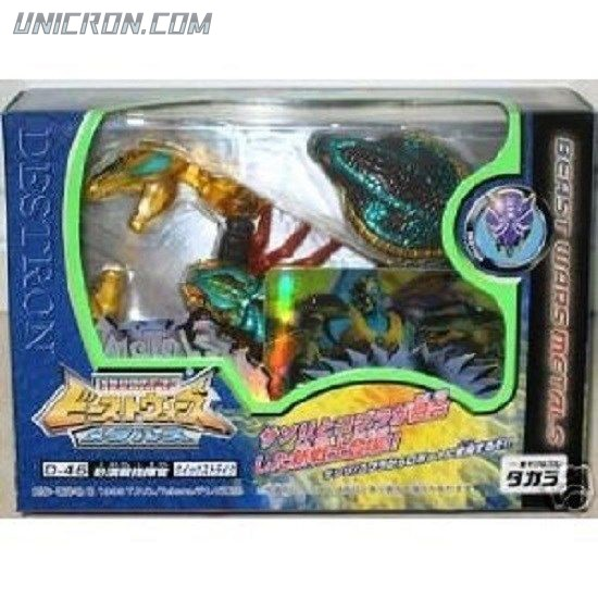 Transformers Beast Wars Metals (Takara) Quickstrike (Metals) toy