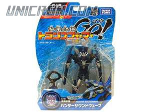 Transformers Go! (Takara) G18 Hunter Soundwave toy