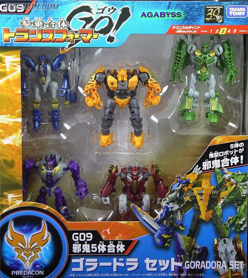 Transformers Go! (Takara) G09 Goradora Set toy