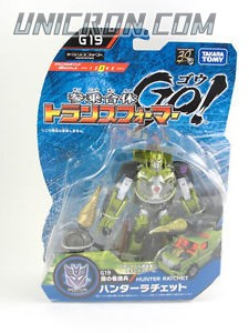 Transformers Go! (Takara) G19 Hunter Ratchet toy