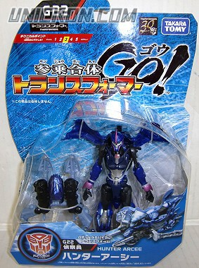 Transformers Go! (Takara) G22 Hunter Arcee toy