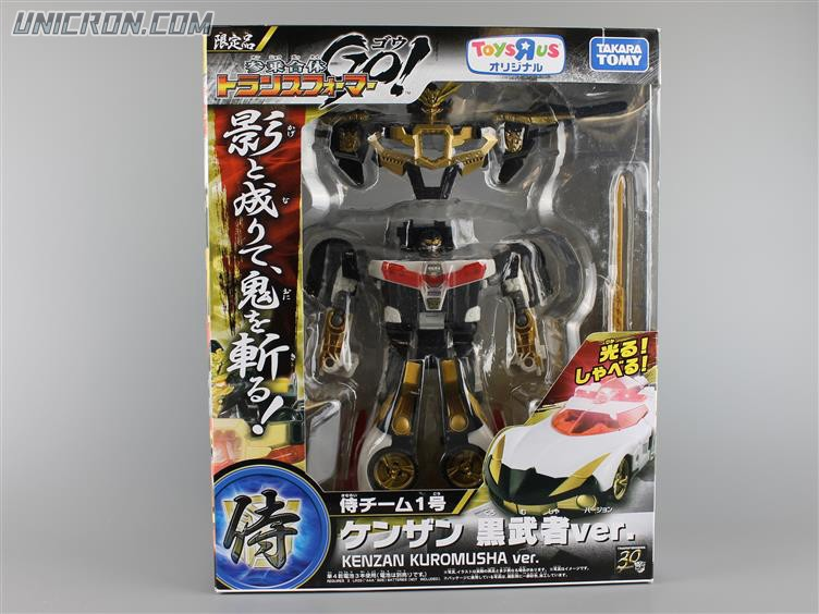Transformers Go! (Takara) Kenzan (Kuromusha Version, TRU Exclusive) toy