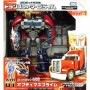 Transformers Prime (Arms Micron - Takara) AM-01 Optimus Prime with O.P. toy