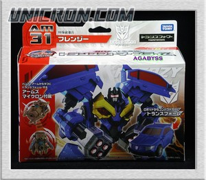 Transformers Prime (Arms Micron - Takara) AM-31 Rumble with Dago toy