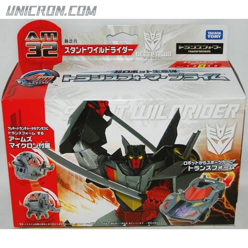 Transformers Prime (Arms Micron - Takara) AM-32 Wildrider with Ozu toy